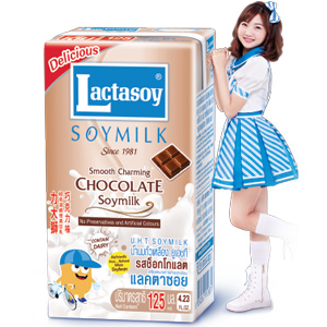 Lactasoy BNK Chocolate