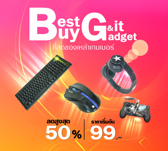 Mobile IT Electronics SALE