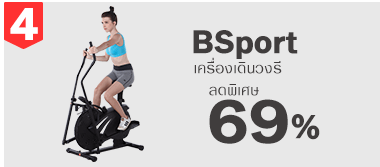 BSports Elliptical Bike